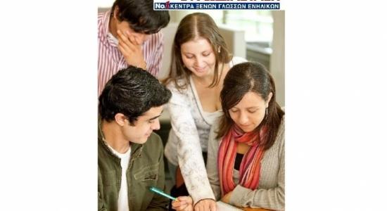 Οι καλύτερες τιμές στα προγράμματα προετοιμασίας Lower-Proficiency!